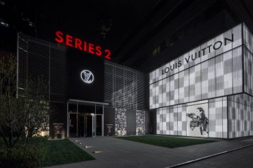 Louis Vuitton: Beijing Exhibition