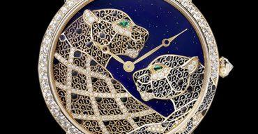 "Cartier Artistic Crafts ""The Art Of Metalwork"""